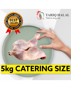 Picture of OFFER 5kg Chicken Legs (Skin On)
