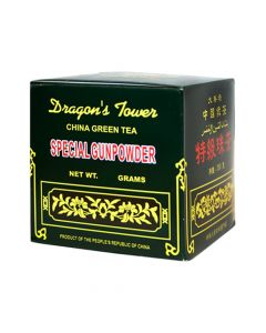 Picture of Gunpowder Green Tea (250g)