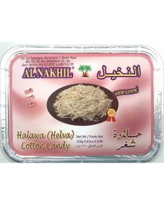 Picture of Halawa Cotton Candy (250g)