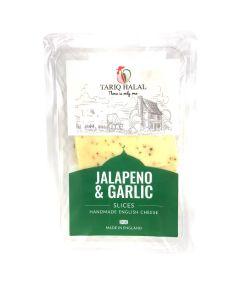 Jalapeno & Garlic Slices(150G)
