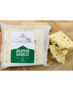 Picture of Jalapeno & Garlic (200g)