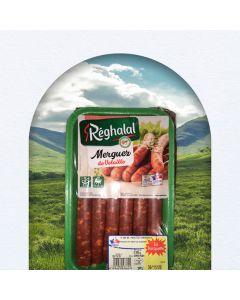 Picture of Merguez Poultry Sausages (6 pieces) 300g