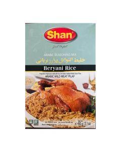 Picture of SHAN BERYANI RICE (Arabic seasoning mix)