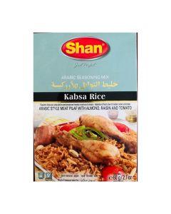 Picture of SHAN KABSA RICE (Arabic seasoning mix)