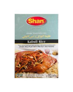 Picture of SHAN KABULI RICE (Arabic seasoning mix)