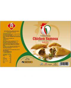 Picture of Tariq Halal Chicken Samosa