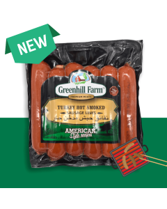Turkey Smoked Hot Sausages (Links) 396g