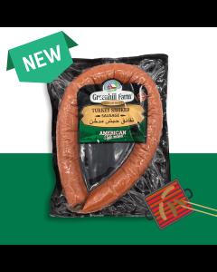 Smoked Turkey Sausages 396g