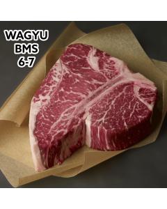 Wagyu Porterhouse Steak (900g) BMS 6-7